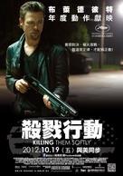 Killing Them Softly - Taiwanese Movie Poster (xs thumbnail)