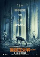 The Hunt - Hong Kong Movie Poster (xs thumbnail)