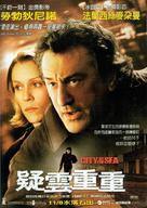 City by the Sea - Hong Kong Movie Poster (xs thumbnail)