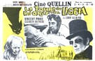The Tomb of Ligeia - Belgian Movie Poster (xs thumbnail)