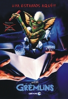 Gremlins - Argentinian Movie Cover (xs thumbnail)