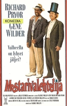 Another You - Finnish VHS cover (xs thumbnail)