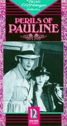 The Perils of Pauline - VHS movie cover (xs thumbnail)
