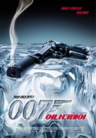 Die Another Day - South Korean Movie Poster (xs thumbnail)