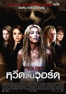 The Ward - Thai Movie Poster (xs thumbnail)