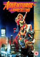 Adventures in Babysitting - British DVD movie cover (xs thumbnail)