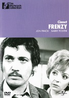 Frenzy - Turkish Movie Cover (xs thumbnail)