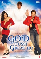 God Tussi Great Ho - Indian Movie Poster (xs thumbnail)