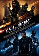 G.I. Joe: The Rise of Cobra - Italian Movie Poster (xs thumbnail)