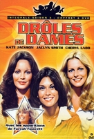 """""""Charlie's Angels"""" - French DVD cover (xs thumbnail)"""