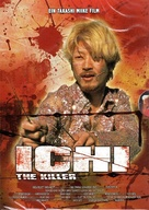 Koroshiya 1 - Austrian DVD movie cover (xs thumbnail)