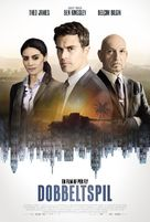 Backstabbing for Beginners - Danish Movie Poster (xs thumbnail)