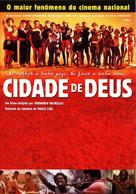 Cidade de Deus - Brazilian Movie Poster (xs thumbnail)
