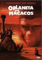 Planet of the Apes - Brazilian Movie Cover (xs thumbnail)