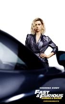 Fast & Furious Presents: Hobbs & Shaw - Spanish Movie Poster (xs thumbnail)