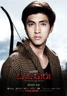 Lac Gioi - Vietnamese Movie Poster (xs thumbnail)