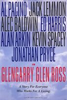 Glengarry Glen Ross - Advance poster (xs thumbnail)