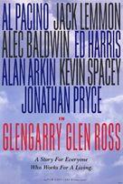 Glengarry Glen Ross - Advance poster (xs thumbnail)