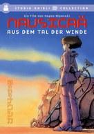 Kaze no tani no Naushika - German DVD cover (xs thumbnail)