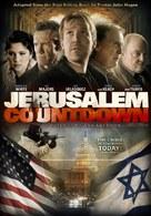 Jerusalem Countdown - DVD cover (xs thumbnail)