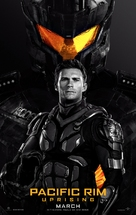 Pacific Rim: Uprising - Movie Poster (xs thumbnail)