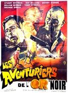 Cuibul salamandrelor - French Movie Poster (xs thumbnail)
