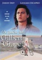What's Eating Gilbert Grape - Argentinian Movie Cover (xs thumbnail)