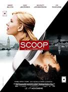 Scoop - French poster (xs thumbnail)