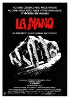 The Hand - Spanish Movie Poster (xs thumbnail)