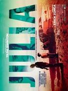Julia - British Movie Poster (xs thumbnail)