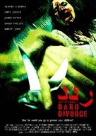 Dard Divorce - Movie Poster (xs thumbnail)