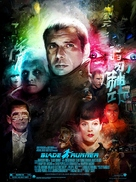 Blade Runner - Re-release movie poster (xs thumbnail)