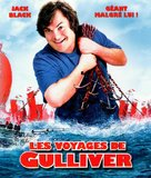Gulliver's Travels - French Blu-Ray cover (xs thumbnail)