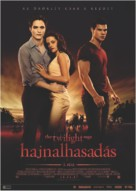 The Twilight Saga: Breaking Dawn - Part 1 - Hungarian Movie Poster (xs thumbnail)