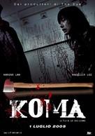 Koma - Italian poster (xs thumbnail)