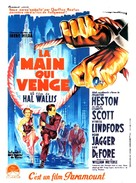 Dark City - French Movie Poster (xs thumbnail)