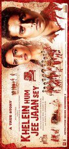 Khelein Hum Jee Jaan Sey - Indian Movie Poster (xs thumbnail)