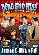 Junior G-Men of the Air - DVD movie cover (xs thumbnail)