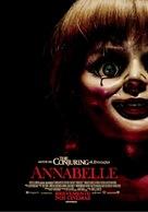 Annabelle - Portuguese Movie Poster (xs thumbnail)