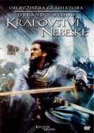 Kingdom of Heaven - Czech Movie Cover (xs thumbnail)