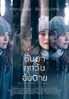 Before I Fall - Thai Movie Poster (xs thumbnail)