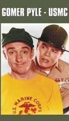 """Gomer Pyle, U.S.M.C."" - VHS cover (xs thumbnail)"