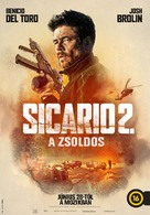 Sicario: Day of the Soldado - Hungarian Movie Poster (xs thumbnail)
