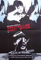 Two for the Seesaw - Italian Movie Poster (xs thumbnail)