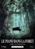 Piano no mori - Belgian Movie Poster (xs thumbnail)
