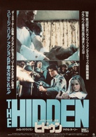 The Hidden - Japanese Movie Poster (xs thumbnail)