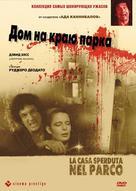 La casa sperduta nel parco - Russian DVD cover (xs thumbnail)