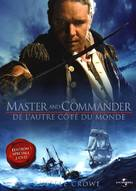 Master and Commander: The Far Side of the World - French Movie Cover (xs thumbnail)