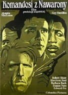 Force 10 From Navarone - Polish Movie Poster (xs thumbnail)