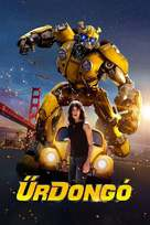 Bumblebee - Hungarian Movie Cover (xs thumbnail)